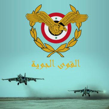 O que restou da Força Aérea Síria?